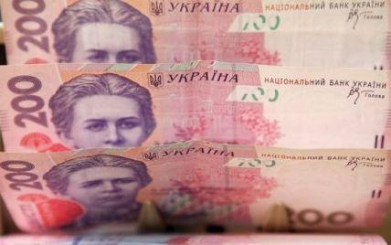 """НБУ наконец-то """"рассекретил"""" данные о рефинансировании украинских банков"""