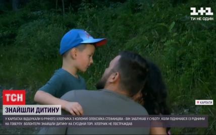 Спав на землі, нічого не їв і не пив: як 6-річний хлопчик 30 годин сам блукав у Карпатах