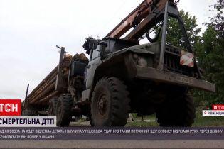 Новини України: хто відповідатиме за смерть чоловіка, в якого відлетіла деталь від лісовоза