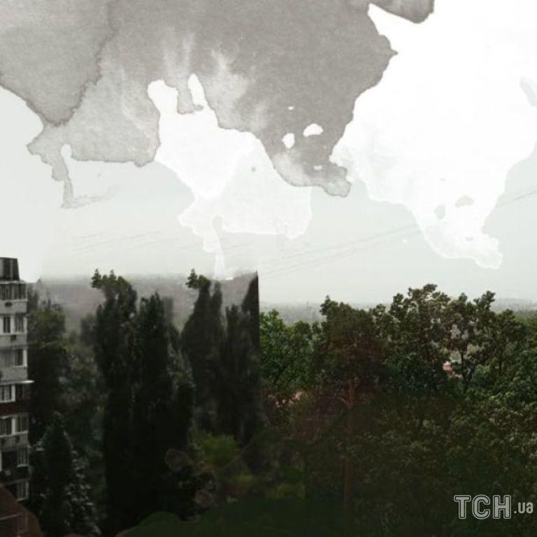 """""""Надуло из России"""": в Укргидрометцентре объяснили причины ухудшения видимости в Киеве"""