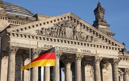 """""""Исламское государство"""" не угрожает Германии - спецслужбы"""
