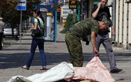 За сутки на Донетчине погибли 34 мирных жителя