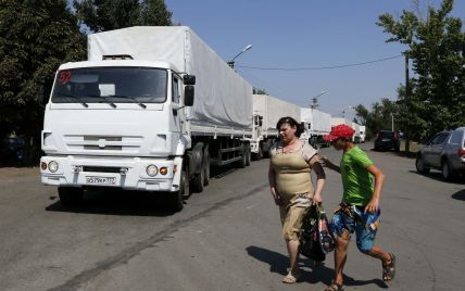 """КамАЗи з """"гуманітарного конвою"""" почали залишати територію України - ЗМІ"""