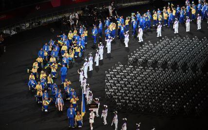 Церемония открытия Паралимпиады-2020: как шагала по Олимпийскому стадиону в Токио сборная Украины