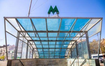 Киян попередили про можливе обмеження входу на низку станцій метро: список