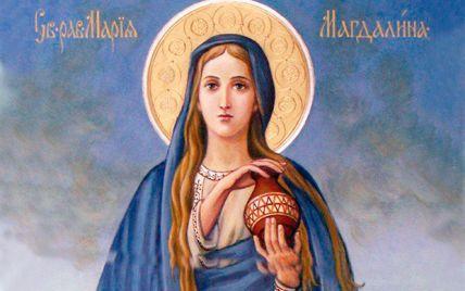 Церковный праздник 4 августа: день Марии Магдалины, история, традиции