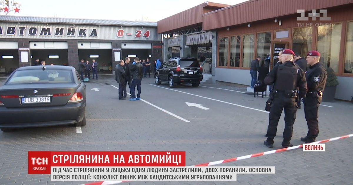 Стрельба в Луцке: в полиции назвали основную версию