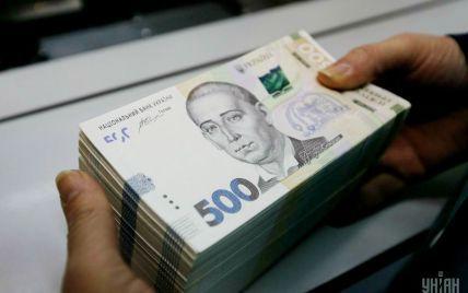 В Госстате констатировали первый за 4 года рост ВВП Украины с показателем 2,3%