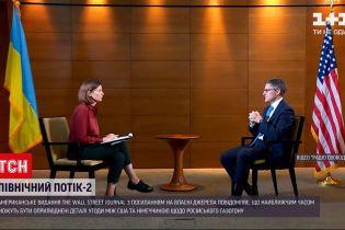 """Новости мира: """"Северный поток-2"""" – пошли ли на взаимные уступки Германия и США"""