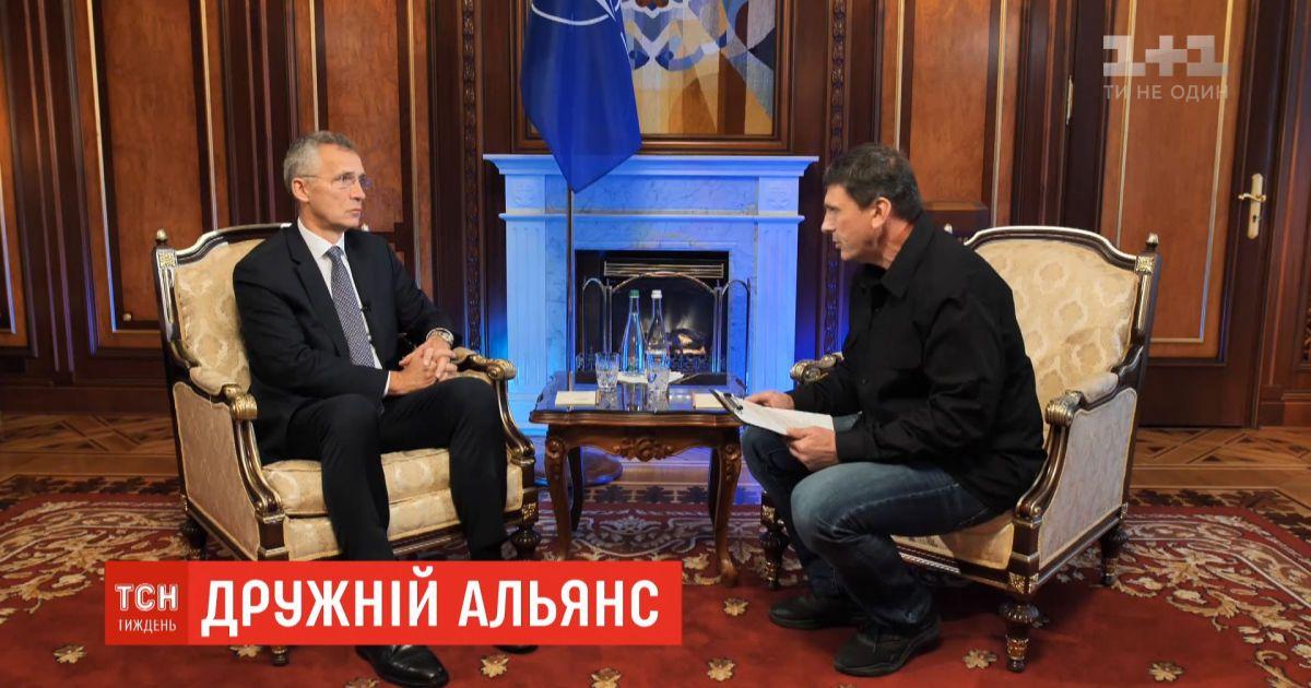 Украина будет членом НАТО - мощное заявление Генсека Альянса в Киеве