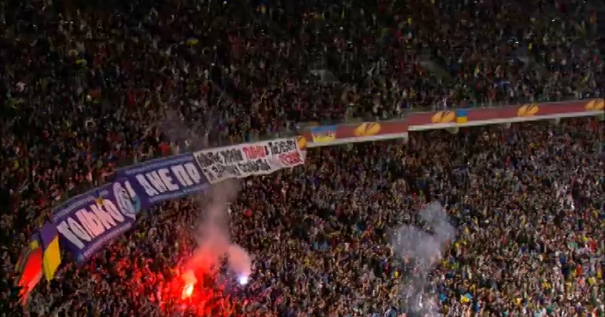 Днепр - Наполи - 1:0. Видео матча
