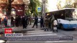 Новини світу: США засудили масові арешти кримських татар на вихідних