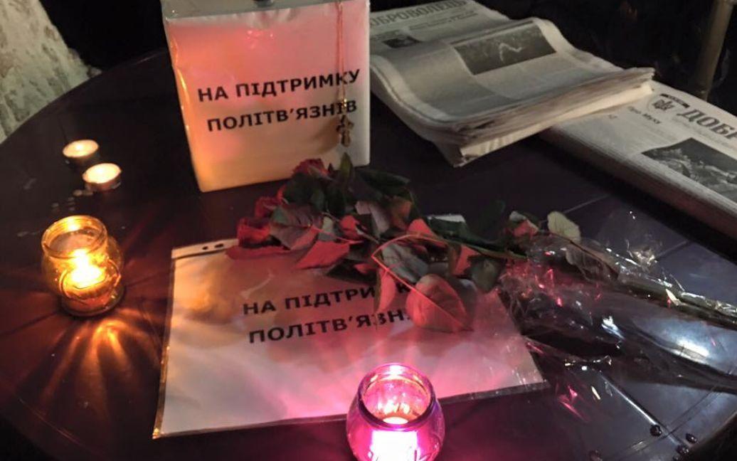 Под Лукьяновским СИЗО почтили память умершего там Макара Колесникова / © Facebook/Игорь Мосийчук