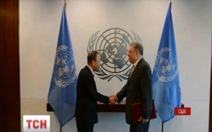 В Украине могут открыть офис поддержки ООН