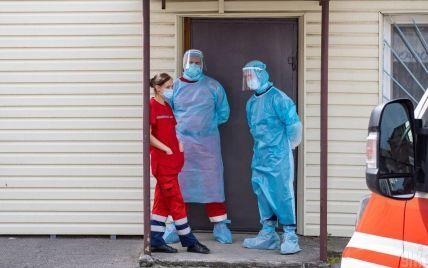 Коронавірус в Україні сьогодні: статистика на 14 жовтня