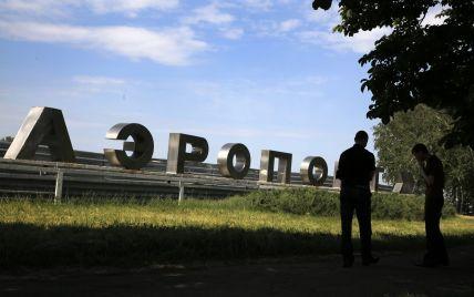 Госавиаслужба запретила полеты в Донецк до 18:00
