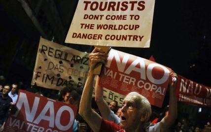В Бразилії відбулися масові страйки проти чемпіонату світу