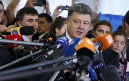 Порошенко насчитал три причины для роспуска Верховной Рады