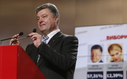 Петр Порошенко планирует инаугурацию на Донбассе