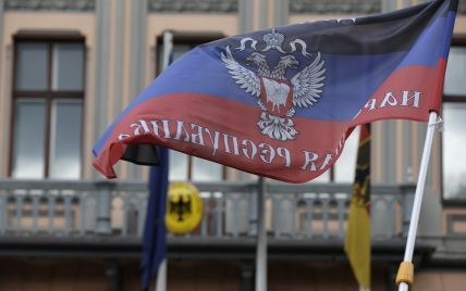 """Сьогодні в ЄС подумають над визнанням """"ДНР"""" і """"ЛНР"""" терористичними організаціями"""