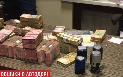 """Следователи СБУ назвали сумму, в похищении которой подозревают чиновников """"Киевавтодора"""""""