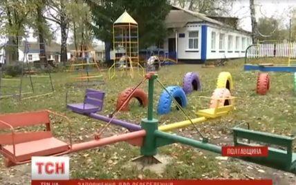 Ради спасения школы село на Полтавщине обещает переселенцам деньги и другие блага