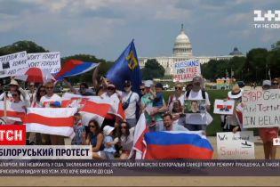 Новости мира: белорусы призывают конгресс США ввести жесткие санкции против режима Лукашенко