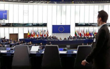 ЄП закликає країни ЄС ратифікувати угоду про асоціацію з Україною до травня