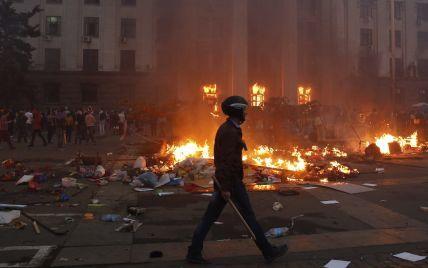 В СБУ назвали провокацию наиболее вероятной версией причины трагедии в Одессе