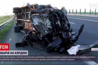 Новини світу: моторошна аварія в Румунії – двоє українців у тяжкому стані перебувають у шпиталі