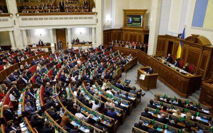 Рада приняла законопроект Зеленского о деолигархизации: что он предусматривает