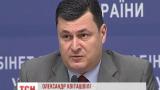Украинцев больше не будут прививать российской вакциной