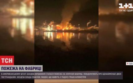У США палає хімічна фабрика: перекриті шосе, проводиться масова евакуація з околиць