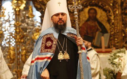 """Митрополит Епіфаній призначив """"дипломатів"""" ПЦУ"""