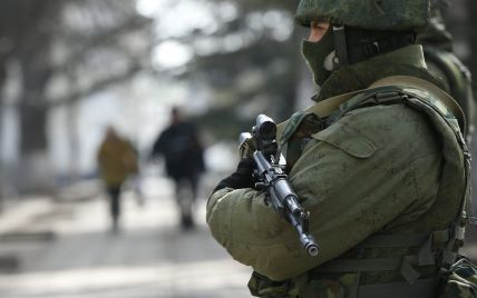 Дві батальйонно-тактичні групи армії Росії вторглися в Україну - РНБО