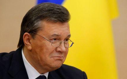 На счетах кипрских и панамских компаний Януковича и Ко заблокировали $ 1,34 млрд