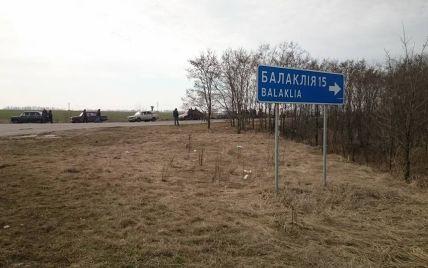 Один из крупнейших в Украине и поставлял боеприпасы в АТО. Что следует знать о военном складе в Балаклее