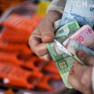 """""""Ищем экономическую модель"""": у Зеленского хотят отменить коммуналку для пенсионеров после 70 лет"""