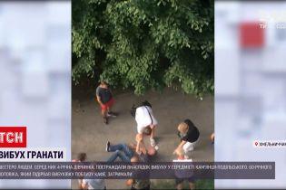 Новини України: у Кам'янці-Подільському пролунав вибух поблизу кафе