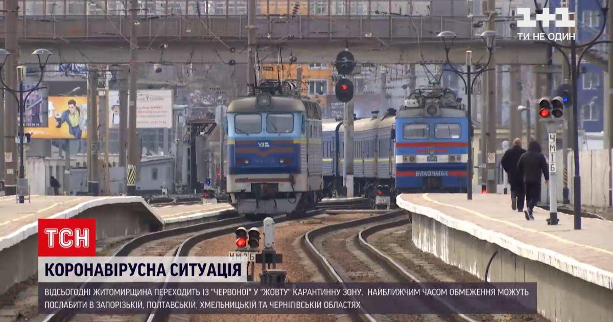 """Новини України: """"Укрзалізниця"""" відновлює залізничне сполучення з Житомирською областю"""