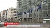 Европарламент одобрил новые правила въезда в Шенгенскую зону