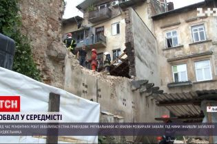 Новини України: у Львові під час ремонтних робіт впала стіна - під завалами знайшли тіло чоловіка