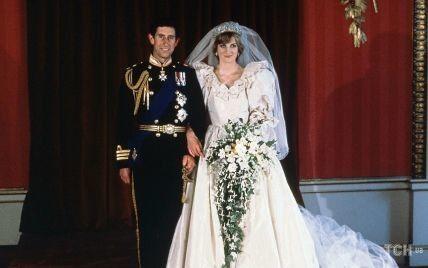 40 років від дня вінчання: згадуємо, як виходила заміж принцеса Діана