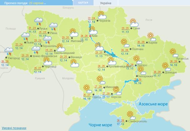 Прогноз погоди в Україні на 23 серпня 2021 року / © Укргідрометцентр