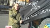 Пропавшего бойца АТО с позывным «Маэстро» нашли мертвым