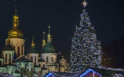 В Україну прийшов 2015-й рік