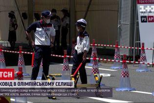 Новини світу: COVID-19 в олімпійському селищі ставить хрест на участі інфікованих спортсменів у змаганні