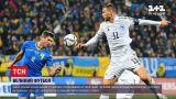 Новини України: футбольна збірна опинилася у надскладній ситуації після домашнього матчу проти Боснії-Герцеговини