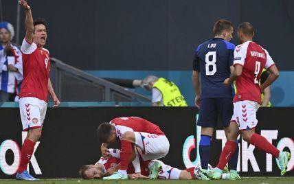 Звезда мирового футбола потерял сознание на поле во время матча Евро-2020: его пытаются спасти врачи