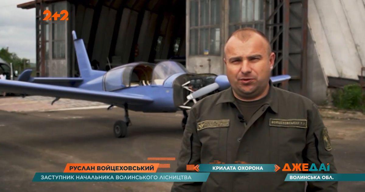 Авиация берется следить за порядком в украинских лесах